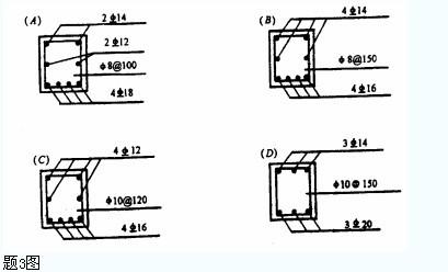 电路 电路图 电子 原理图 409_248