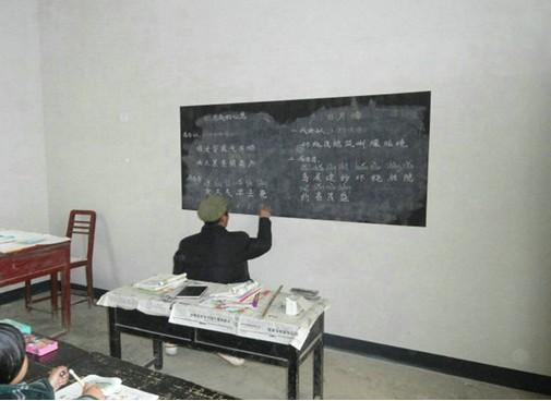 德育课板书设计