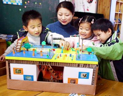 芜湖一幼儿园教师自制教玩具全国获大奖