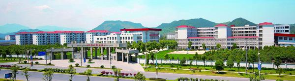 浙江湖州职业技术学院安吉分院诚聘高校教师