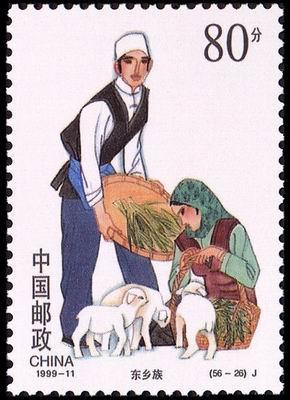 56个民族民风民俗民族服饰-东乡族