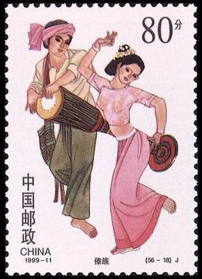 56个民族民风民俗民族服饰-傣族
