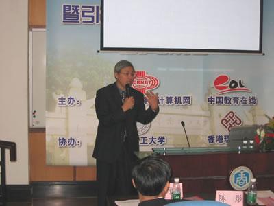 上海交通大学人事处吴旦处长-全国高校引进高层次人才工作研讨会现