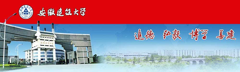 招聘 土木 博士 北京