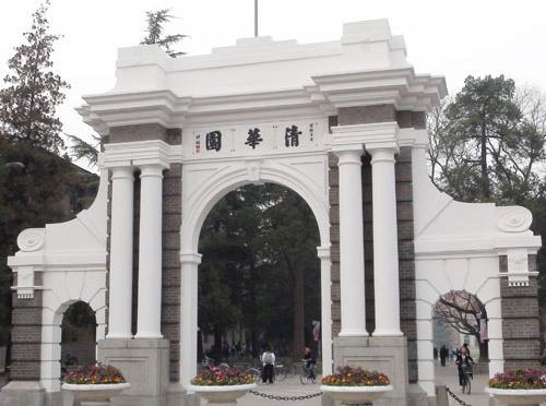 清华大学风光——二校门