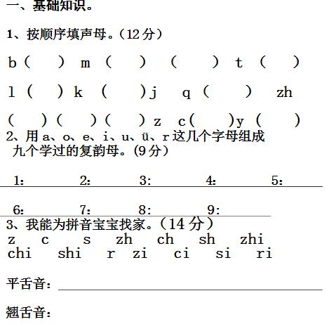 五年级音乐卢沟桥歌谱