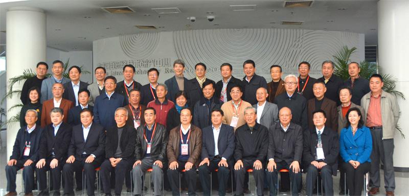 纪念CERNET建设二十周年座谈会