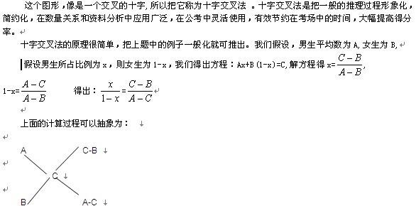 二,十字相乘法使用时要注意几点