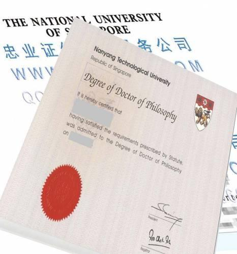 新加坡大学假文凭泛滥 中国留学生买回国骗父母