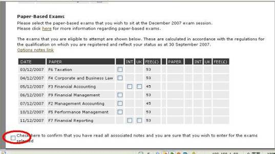 2008年6月ACCA考试报名方法