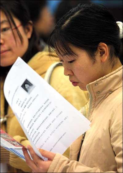 大学生考证热:增加就业砝码需理性选择(图)