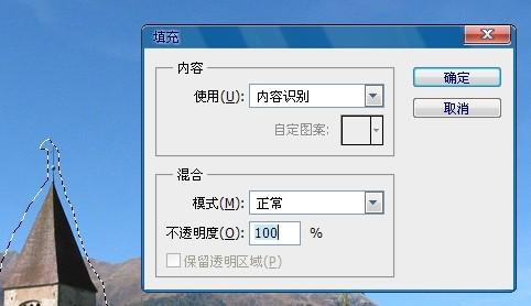 Photoshop CS5内容填充功能简介