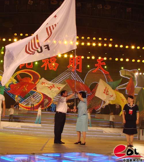 第八届大运会闭幕式