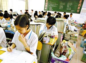 高三学生�y..�.��(N�_广东分站 广东省教育资讯                高三学生将首次进行综合