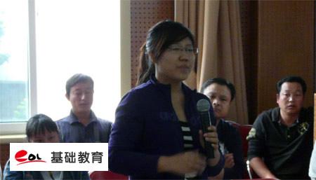 """""""心理与成长""""专家李玫瑾家庭教育讲座举办"""