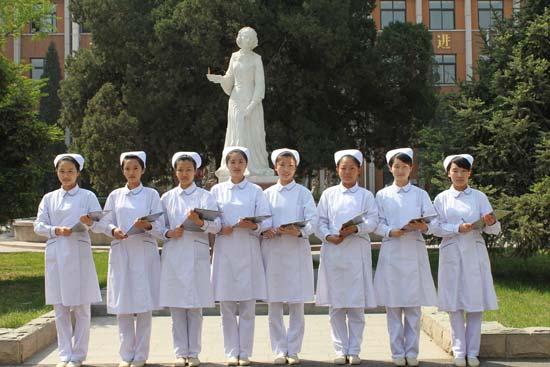 北京护士学校